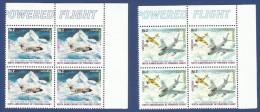 PAKISTAN 2003 MNH PAF 100 ANNIV OF POWERED FLIGHT, AEROPLANE, AIRCRAFT, JET FIGHTER, AIRFORCE, MILITARY, MILITARIA - Pakistan