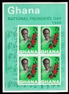 Ghana MNH Scott #178a Souvenir Sheet Of 4 2sh6p Nkrumah, Hibiscus - Founder's Day - Ghana (1957-...)