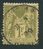 Frankreich 1876/85: Freimarke - Allegorie  Nr. 67 II° - Sehr Schönes Stück! - 1876-1898 Sage (Type II)