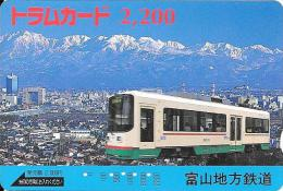 Japan: Railway - Chemins De Fer