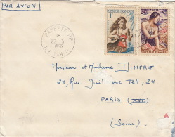 Lettre Papeete Tahiti Pour Paris >> 1F+20F - Tahití