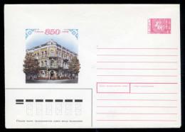 Belarus 1992. Сover. 850th Anniversary Of Gomel - Bielorrusia
