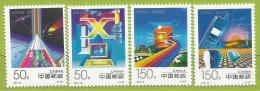 Chine 1997 3536 à 3539 ** Télécommunications En Chine Micro-ordinateur Téléphone - 1949 - ... République Populaire