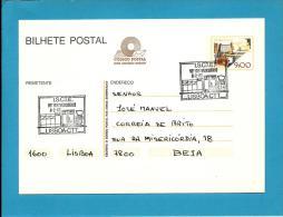 LISBOA ( I. S. C. T. E. ) - 08.02.1983 -  10.º Aniversário - Postmark Stationery Card - Portugal - Entiers Postaux