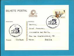 LISBOA - 22.02.1983 -  AEP - 75.º Aniversário Do Escotismo - Postmark Stationery Card - Portugal - Entiers Postaux