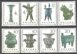 Chine :Yvert N° 1567/74** - 1949 - ... Repubblica Popolare