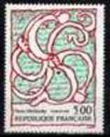 France  . NEUF Sans Charniere  Yvert N ° 2382 - France