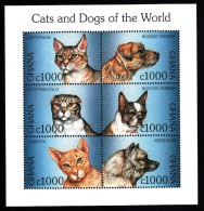 Ghana MNH Scott #1991 Souvenir Sheet Of 6 1000ce Cats And Dogs: Abyssinian, Scottish Fold, Oriental, Terriers, Keeshond - Ghana (1957-...)