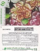 Libya, Prepaid E, Flower.