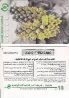 Libya, Prepaid K, Flower.