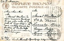 144/24 - INCOMING MAIL CONGO BELGE - Carte De Russie MOSCOU 1913 Vers DIMA Via KINSHASA - Congo Belge