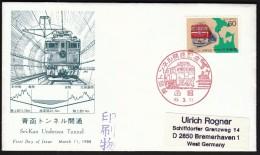 Japan 1988 / Train, Railway, Locomotive, Eisenbahn - Trenes