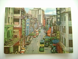 CHINA CHINE HONG KONG  VIAGGIATA  COME DA FOTO  * - Cina (Hong Kong)