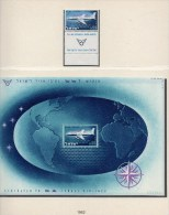 Boing 707 Airlines EL AI 1962 Israel 262+ Block 4 ** 6€ Erde Fluggesellschaft Bloque Hb Bloc M/s Airplanes Sheet Bf Asia - Blocs-feuillets