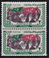 A0655 EGYPT UAR 1969, SG 1034 50th Anniv Of 1919 Revolution, MNH Pair - Unused Stamps