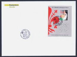 """2015 ITALIA REPUBBLICA """"FIRENZE CAPITALE"""" FDC (ANN. FIRENZE) - F.D.C."""