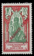 YT 136 - India (1892-1954)