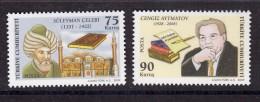 TURKEY TURQUIE 2009 The Commemorative Stamps Of Turkish Celebrities - 1921-... República