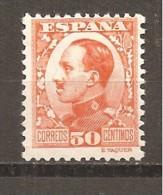 España/Spain-(MH/*) - Edifil  498 - Yvert  411 - 1889-1931 Reino: Alfonso XIII