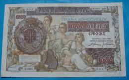 SERBIA - GERMANY 1000 DINARA 1941 PICK-24, VF+. SERIAL# N 0251 - 548. SMALL TEAR 3 Mm. NO PINHOLS. - Serbia