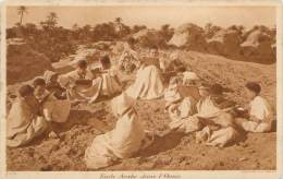Ecole Arabe Dans L'Oasis - Maroc