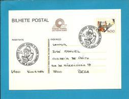 VIANA Do CASTELO - 15.05.1983 - Bombeiros Voluntários - Postmark Stationery Card - Portugal - Entiers Postaux