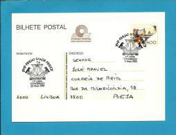 LISBOA - 23.05.1983 - Congresso - IFHP - FIHUAT - IVWSR - FIHOUT - Postmark Stationery Card - Portugal - Postwaardestukken