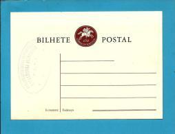BEJA - 1970's - Metalúrgica Alentejana - Carimbo Comercial - Postmark Stationery Card - Portugal - Entiers Postaux