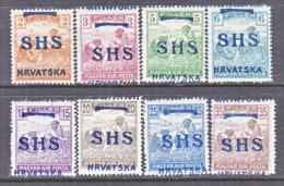 CROATIA- SLAVONIA  2N 6 +   * - 1919-1929 Regno Dei Serbi, Croati E Sloveni