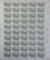 Lebanon NEW 2015 Fiscal Revenu Stamp MNH - 100 LL  70th Anniv Of The Lebanese Army - FULL SHEET - Lebanon