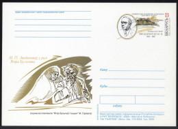 Belarus 2004. Postcard. Zvezdochetov, National Artist. Drama Actor - Belarus