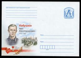 Belarus 2015. Cover. Hero Of World War II, Partisan Ivan Kabushkin - Belarus