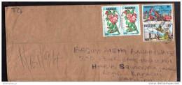 NIGERIA Brief Cover Lettre 478 479 485 Schiff Eisenbahn - Blumen - Bagger Auto (013485) - Nigeria (1961-...)
