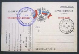 CACHET RUSSE Cyrillique Sur CARTE DE FRANCHISE MILITAIRE Spéciale Pour TROUPES RUSSES EN FRANCE OCTOBRE 1917 - Postmark Collection (Covers)