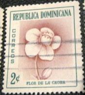 Dominican Republic 1957 National Flower Swietenia Mahagoni 2c - Used - Repubblica Domenicana