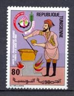 Tunisia/ Tunisie  1982 - Stamp - Arab Chemists Union Foundation - Tunisia (1956-...)