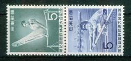 Sports Olympiques - JAPON - Gymnastique: Barre Fixe - Aviron - 1961 - 1926-89 Emperor Hirohito (Showa Era)
