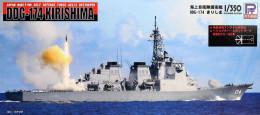 JMSDF Aegis Destroyer DDG-174 Kirishima  ( 1/350  Pit-Road ) - Boats