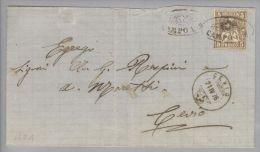 Heimat TI Campo V.M. 1876-04-21 Briefhülle Nach Cevio Mit 5Rp. Sitzender Helvetia - Lettres & Documents