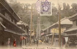 [DC9448] CARTOLINA - GIAPPONE - YOKOHAMA - SENGENYAMA AT MOTOMACHI - Viaggiata 1906 - Old Postcard - Yokohama