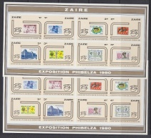 Zaire 1980 Phibelza 2 M/s (with 2x8v Imperforated) ** Mnh (21872) - Zaïre