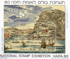 Karmelberg EXPO HAIFA 1980 Israel GBl.+Block 20 ** 5€ Alter Kupferstich Hb M/s History Art Bloc Philatelic Sheet Bf Asia - Israel