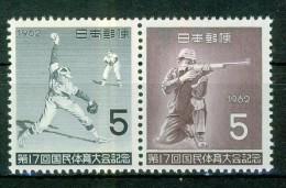 Sports Olympiques -  JAPON - Soft Ball - Tir - 1962 - 1926-89 Emperor Hirohito (Showa Era)