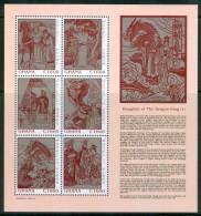 2000 Ghana Year Of The Dragoon Set 2 Block MNH** Ye11 - Chinese New Year