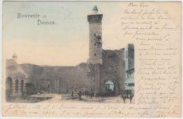 26323g  DAMAS - Porte De Bab Charki - 1902 - Colorisée - Syrië