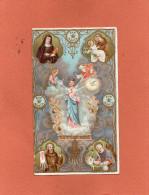 NOTRE DAME DES TROIS AVE MARIA.Souscription Pour La Basilique De La TRINITE BLOIS. - Santini