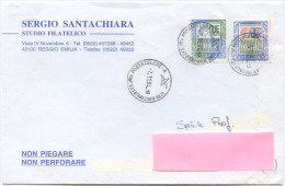 1994 SIRACUSANA L. 2000 + 10000 BUSTA 7.11.94 TARIFFA POSTACELERE INTERNO (6685) - 1991-00: Storia Postale