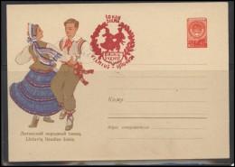 RUSSIA USSR Private Envelope LITHUANIA VILNIUS VNO-klub-072 Song Festival Celebration Folk Dance - 1923-1991 USSR