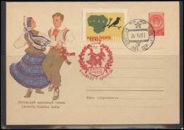 RUSSIA USSR Private Envelope LITHUANIA VILNIUS VNO-klub-073 Song Festival Celebration Folk Dance - Local & Private