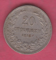 F5296 / - 20  Stotinki - 1912 - Bulgaria Bulgarie Bulgarien Bulgarije - Coins Monnaies Munzen - Bulgarien